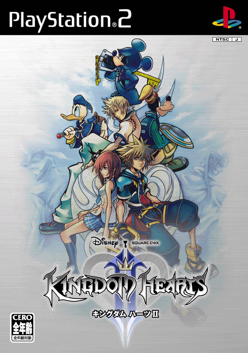 KH2_Cover_Front.png