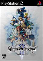 Kingdom Hearts 2 Front Cover